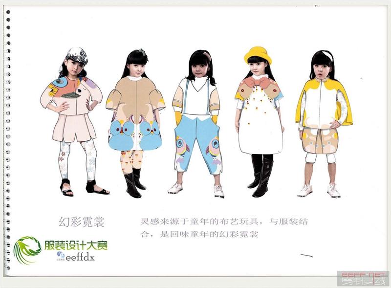 """第二届""""中国织里""""全国童装设计大赛初评于3月18日在北京dpark举行."""