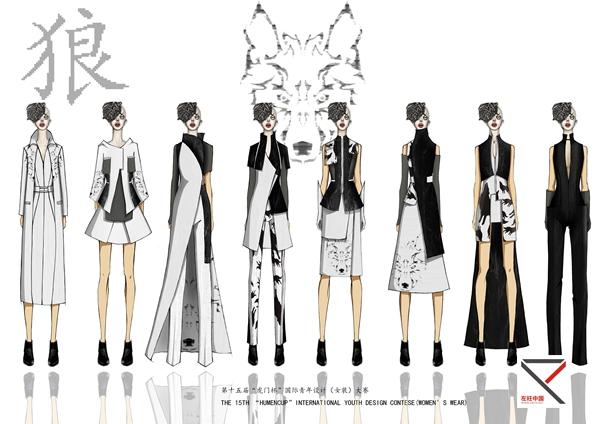 2014暑假《服装设计大师班》课堂练习作品.