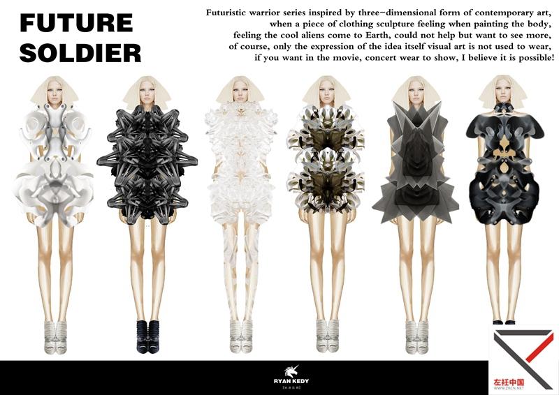 未来战士系列创意时装
