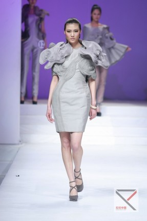2010新人奖 设计师/郝静